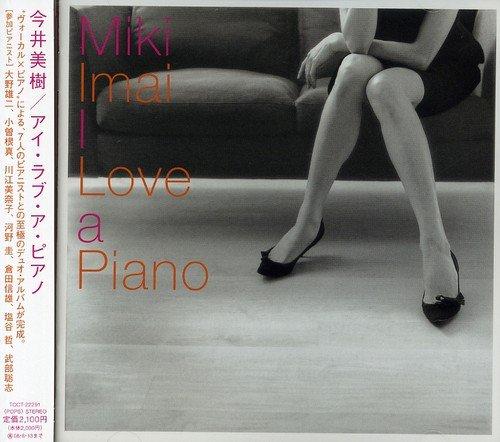 I Love a Pianoの詳細を見る