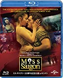 ミス・サイゴン:25周年記念公演 in ロンドン[Blu-ray/ブルーレイ]