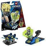 レゴ(LEGO) ニンジャゴー トルネードスピナー ジェイ 70682 ブロック おもちゃ 男の子