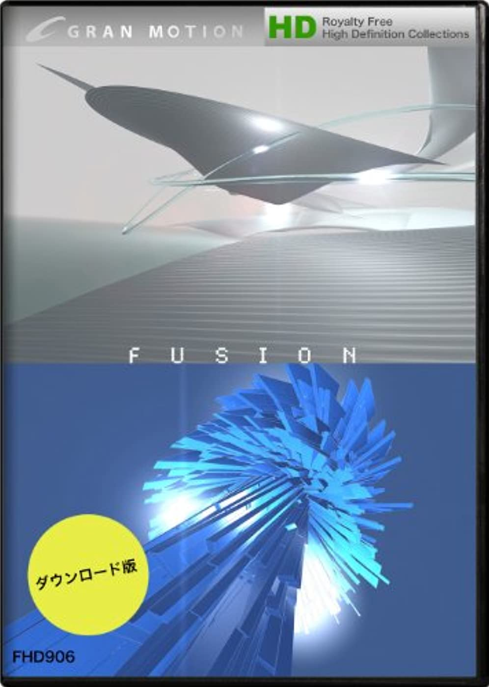 能力パネル隣接するグランモーション FHD906 FUSION / フュージョン [ダウンロード]