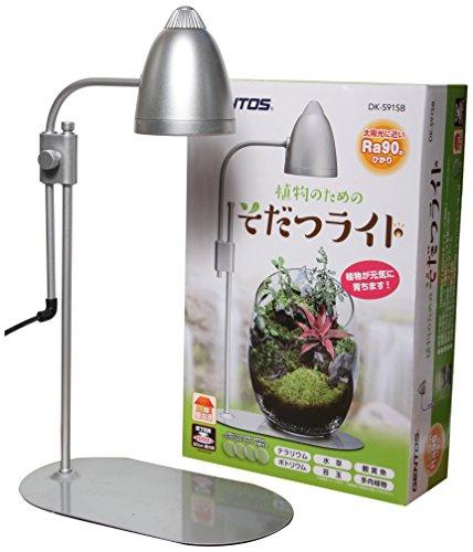 ジェントス『植物のためのそだつライト』