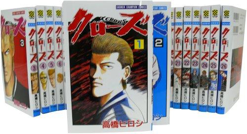 クローズ 全26巻完結セット (少年チャンピオン・コミックス)の詳細を見る