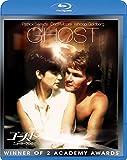 ゴースト/ニューヨークの幻 スペシャル・コレクターズ・エディション[Blu-ray/ブルーレイ]