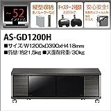 ASAHI WOOD PROCESSINGその他 GD style テレビ台 ハイタイプ AS-GD1200Hの画像