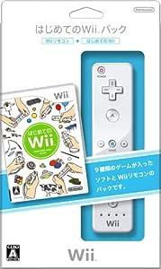はじめてのWiiパック (Wiiリモコン同梱)
