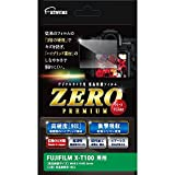 エツミ 液晶保護フィルム ガラス硬度の割れないシートZERO PREMIUM FUJIFILM X-T100専用 VE-7544