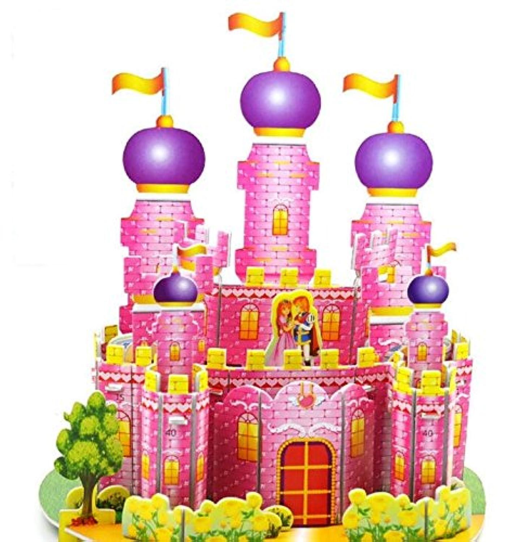 HuaQingPiJu-JP クリエイティブ教育3Dパズルアーリーラーニングシェイプカラー動物玩具ファンタスティックギフト(ピンク城)