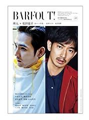 BARFOUT! 229 瑛太×松田龍平 (Brown's books)