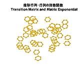 推移行列・行列の指数関数: Transition Matrix and Matrix Exponential