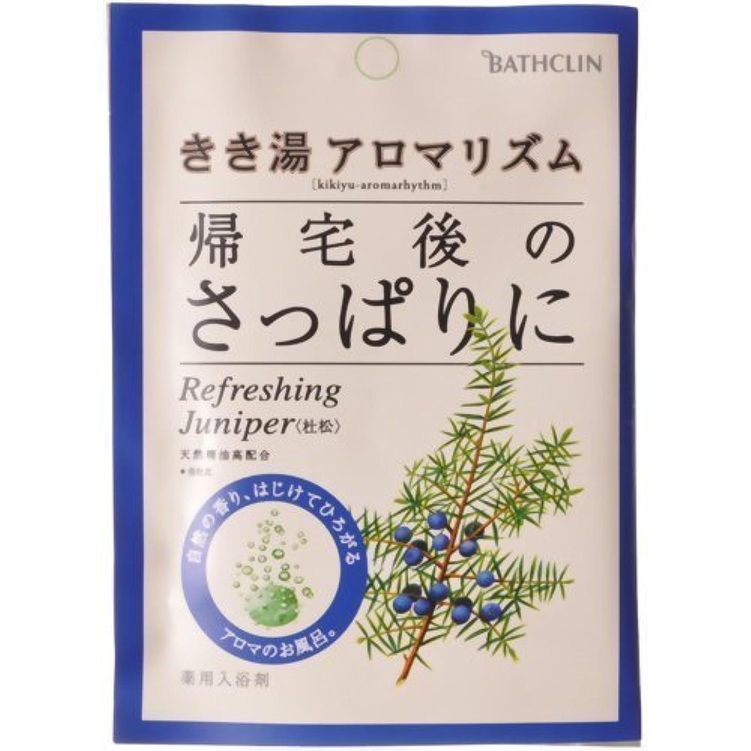 偽物教科書群集きき湯 アロマリズム リフレッシュジュニパーの香り 30g
