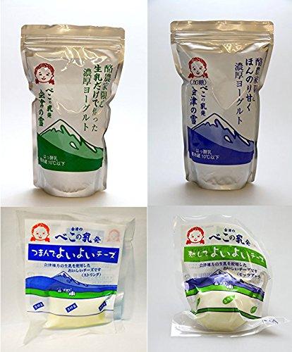 【会津中央乳業】べこの乳発 セット(会津の雪 1000gパウチ入り無糖×1個+会津の雪 1000gパウチ入り加糖×1個+つまんでよいよいチーズ40g×3個+熱してよいよいチーズ100g×2個)