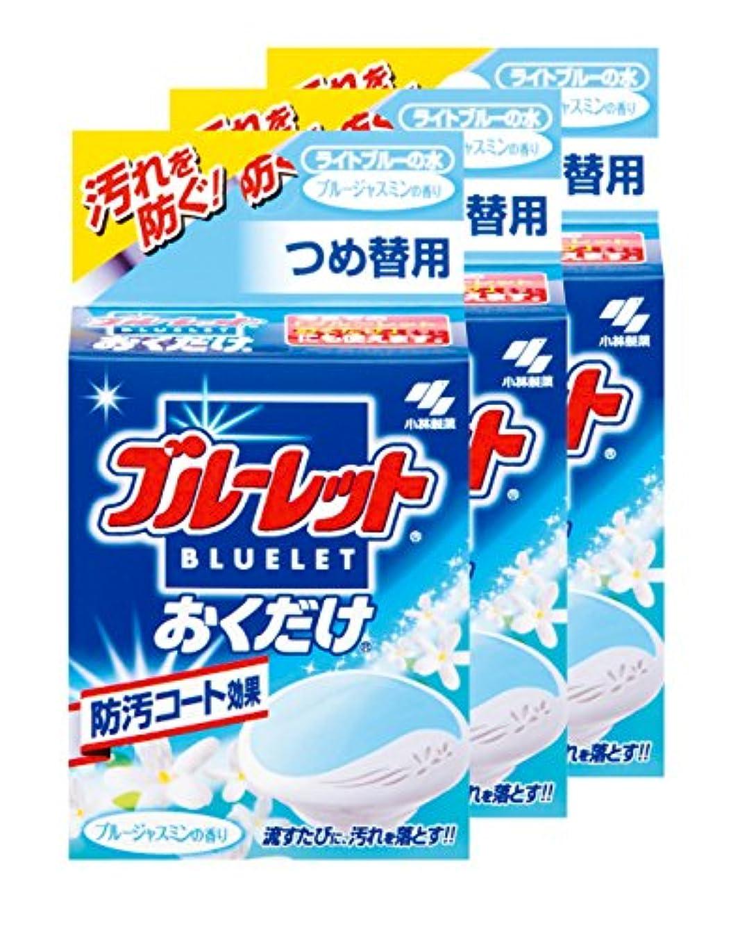 虫を数える彼らのものおびえた【まとめ買い】ブルーレットおくだけ トイレタンク芳香洗浄剤 詰め替え用 ブルージャスミン 25g×3個