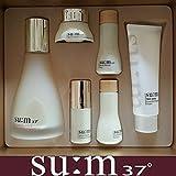 [su:m37/スム37°] sum37° Secret Essence シークレットプログラミングエッセンス100ml Special Set +[Sample Gift](海外直送品)