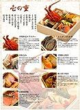 恵比寿 笹岡の2013年豪華おせち 白木3段重6.5寸【3~5人前】
