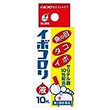 【第2類医薬品】イボコロリ 10mL