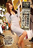 突撃! 単体女優希崎ジェシカが噂の風俗店に体当たりガチ潜入リポート!  アイデアポケット [DVD]