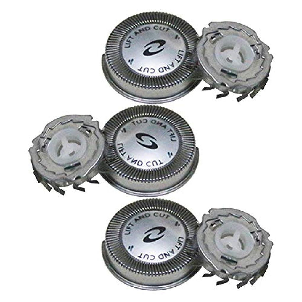 アーサーパネル過半数3PCS交換用 フィリップスシェーバー 替刃 シェービングヘッド シェーバー ヘッド 安全で快適なヘッド フィリップスカミソリHQ3シリーズHQ30/HQ32/HQ33/HQ36/HQ300に適応