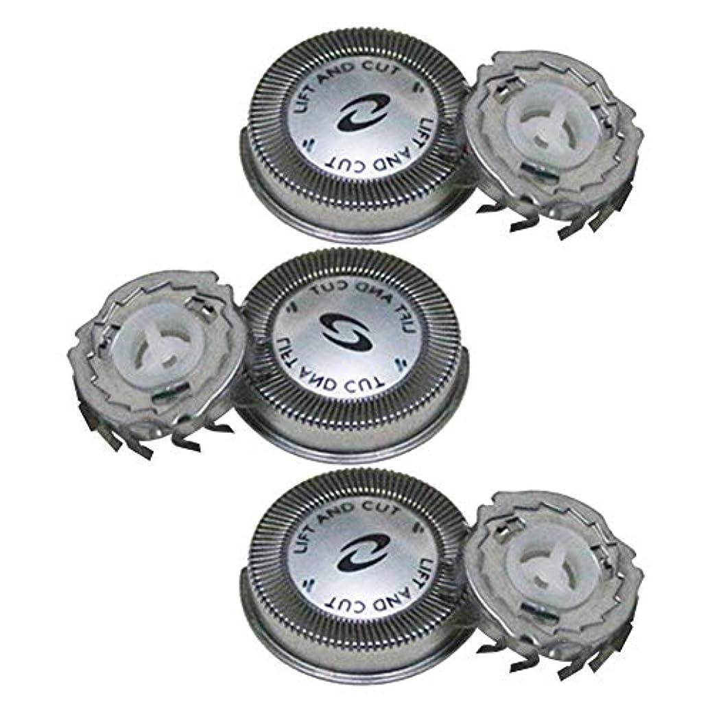 圧倒的かごつば3PCS交換用 フィリップスシェーバー 替刃 シェービングヘッド シェーバー ヘッド 安全で快適なヘッド フィリップスカミソリHQ3シリーズHQ30/HQ32/HQ33/HQ36/HQ300に適応