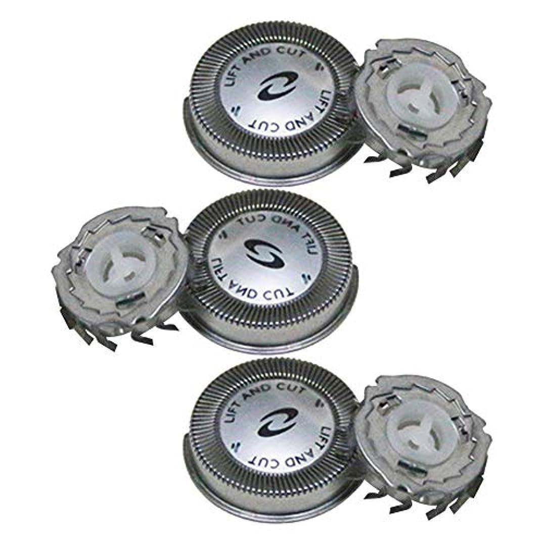 コロニーマイクロプロセッサ石3PCS交換用 フィリップスシェーバー 替刃 シェービングヘッド シェーバー ヘッド 安全で快適なヘッド フィリップスカミソリHQ3シリーズHQ30/HQ32/HQ33/HQ36/HQ300に適応