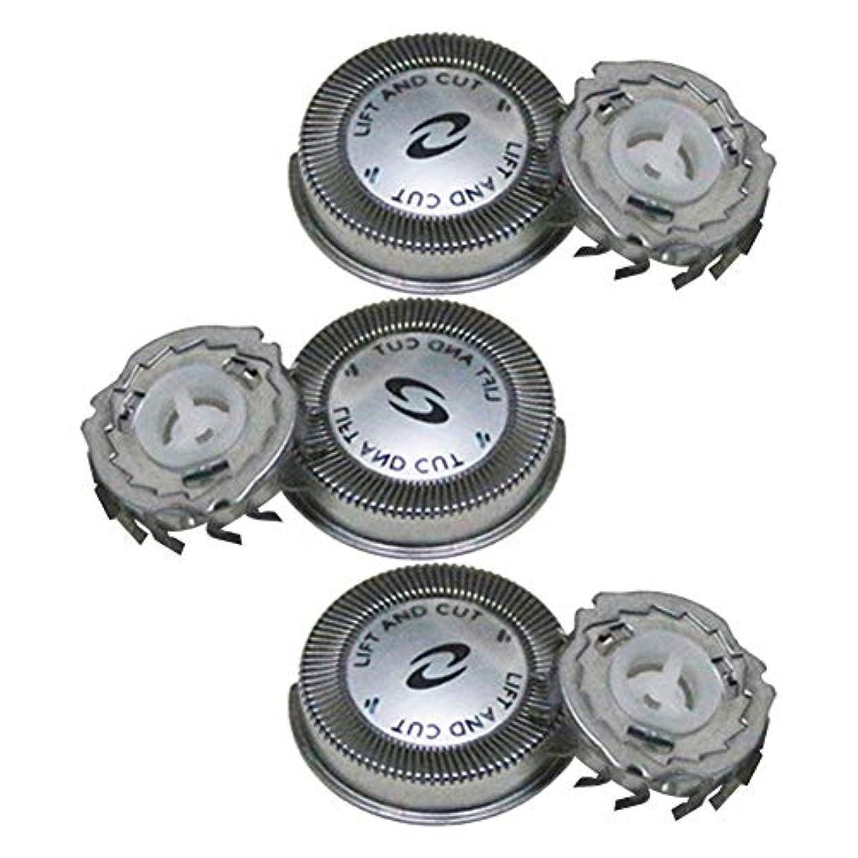 あたり暖かくその他3PCS交換用 フィリップスシェーバー 替刃 シェービングヘッド シェーバー ヘッド 安全で快適なヘッド フィリップスカミソリHQ3シリーズHQ30/HQ32/HQ33/HQ36/HQ300に適応