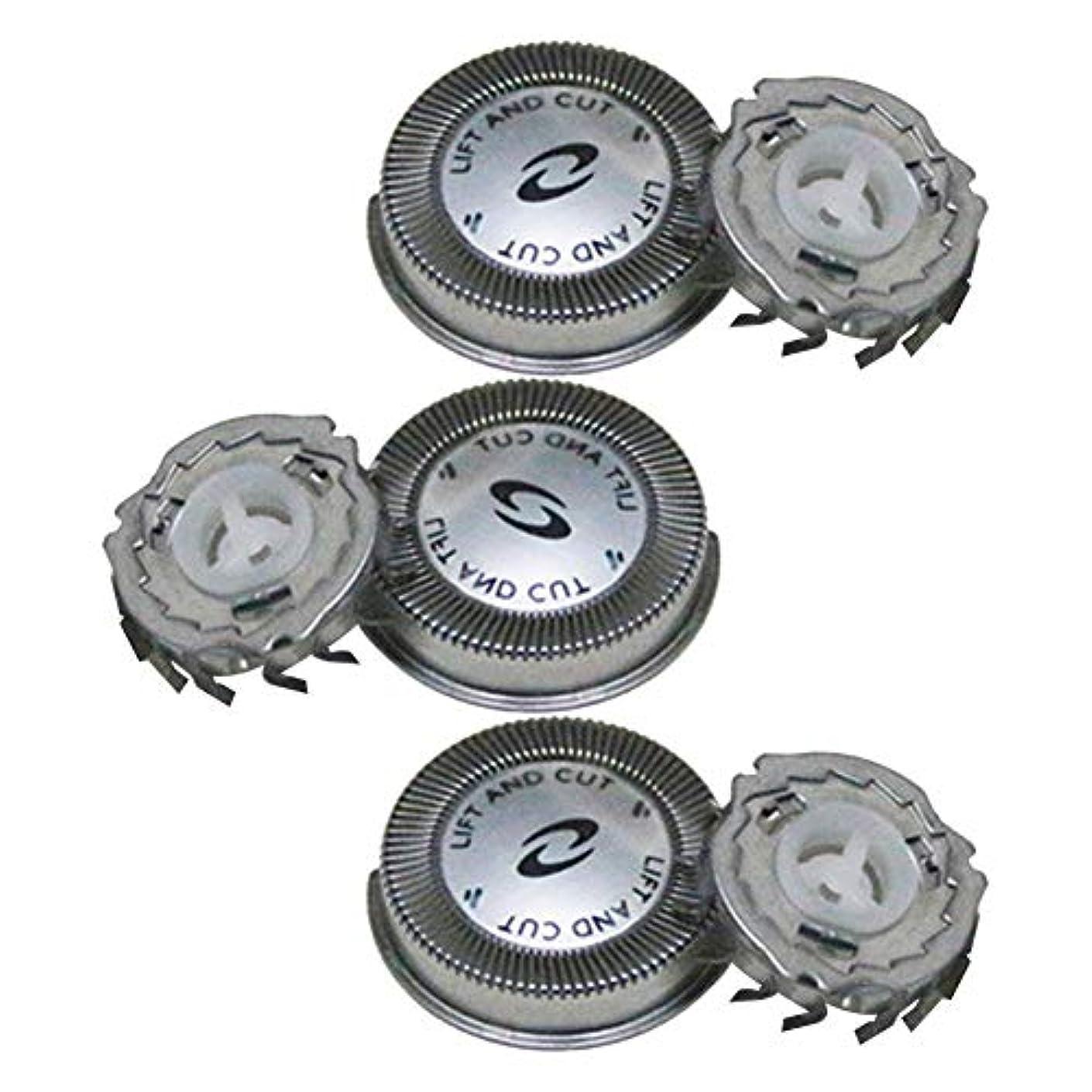 編集するミルク近所のシェーバー 替刃 替え刃 カミソリ ヘッド 交換用替刃 替刃3個入り フィリップスHQ3シリーズ HQ30 HQ32 HQ33 HQ36 HQ300に適用