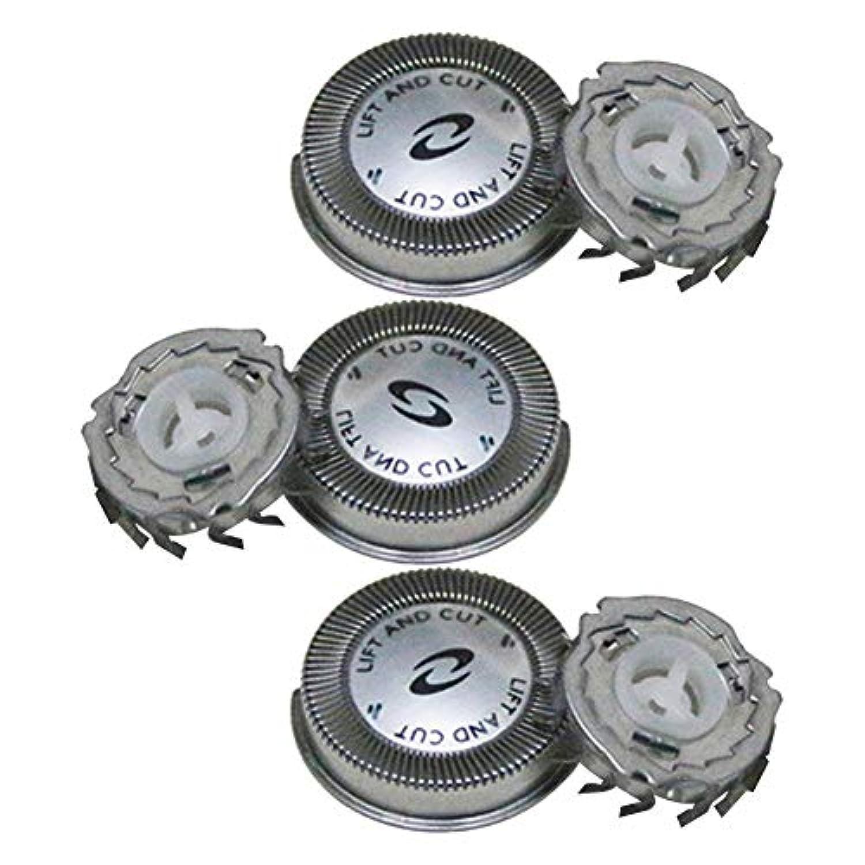 3PCS交換用 フィリップスシェーバー 替刃 シェービングヘッド シェーバー ヘッド 安全で快適なヘッド フィリップスカミソリHQ3シリーズHQ30/HQ32/HQ33/HQ36/HQ300に適応