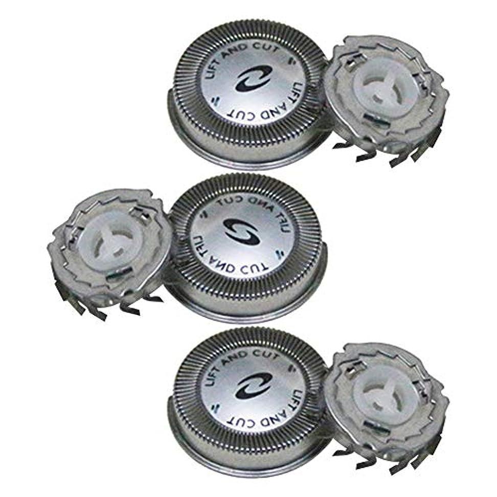 絡まるマネージャースナック3PCS交換用 フィリップスシェーバー 替刃 シェービングヘッド シェーバー ヘッド 安全で快適なヘッド フィリップスカミソリHQ3シリーズHQ30/HQ32/HQ33/HQ36/HQ300に適応
