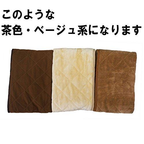 暖か敷きパット 敷きパッド 茶色・ベージュ系 シングル 色おまかせ 敷き ベッドパット ベットパット シンプル 一色 毛布 暖か 秋 冬 寝具 洗える シングルサイズ