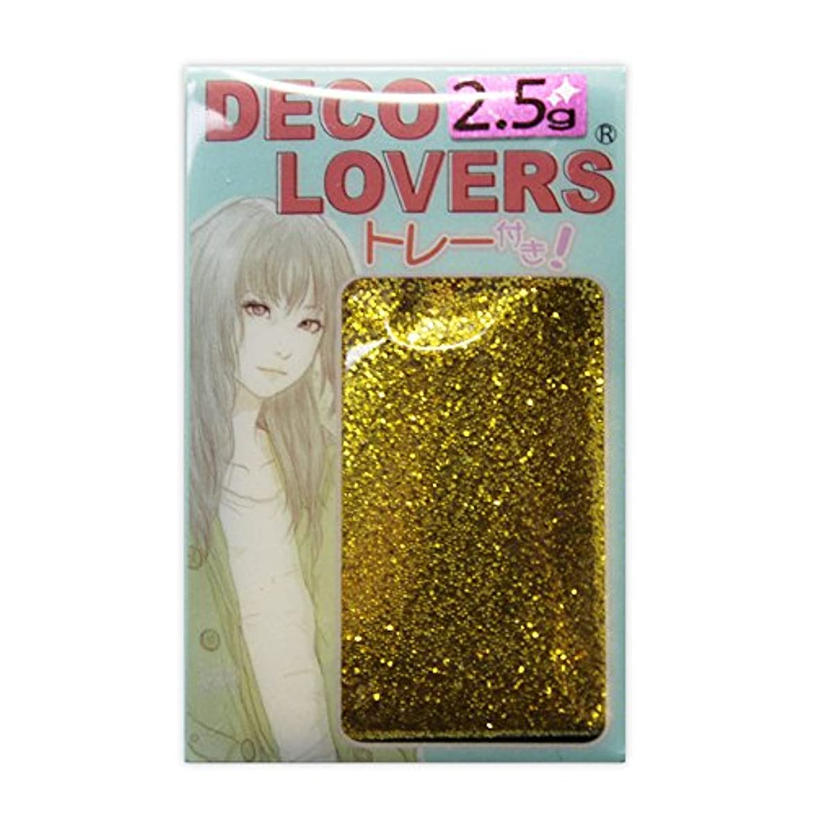 フローティングレザー尊敬するラインストーン DL073/lame gold