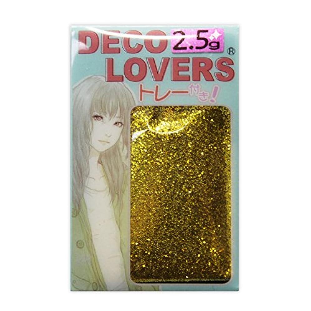 ラインストーン DL073/lame gold