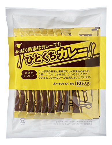 宮島醤油 ひとくちカレー 30g×10本