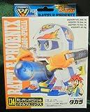 スーパービーダマン 114 PIビーダマン・タマゴスペシャル バトルフェニックス