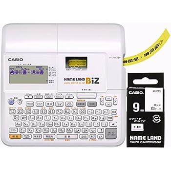 カシオ ラベルライター ネームランド KL-TF7 スタンダードモデルテープ付セット