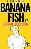 BANANA FISH(17) BANANA FISH (フラワーコミックス)