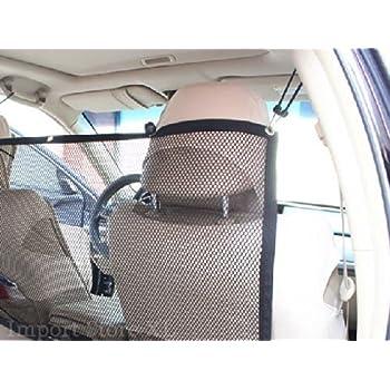 ペット用 ドライブ セーフティーネット ネットバリア カーセーフティーネット 車内用防護ネット