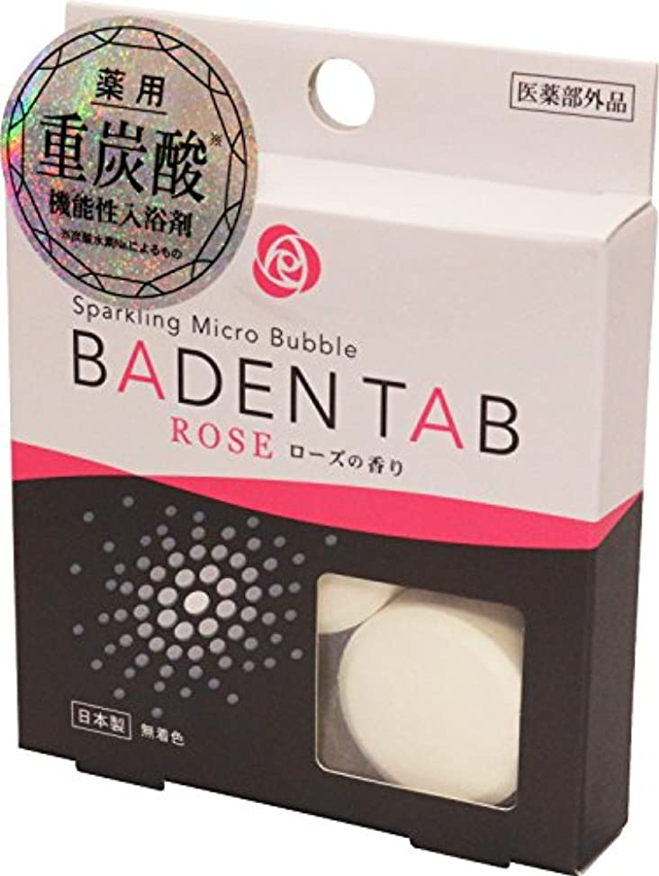 不定不承認コスト薬用 重炭酸 機能性入浴剤 バーデンタブ ローズの香り 5錠