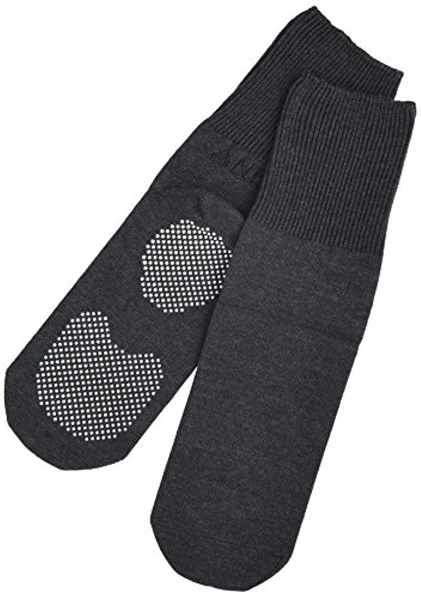 も無限大かけがえのないエンゼル 履き口ゆるーい靴下 すべり止め付 24-26cm チャコール
