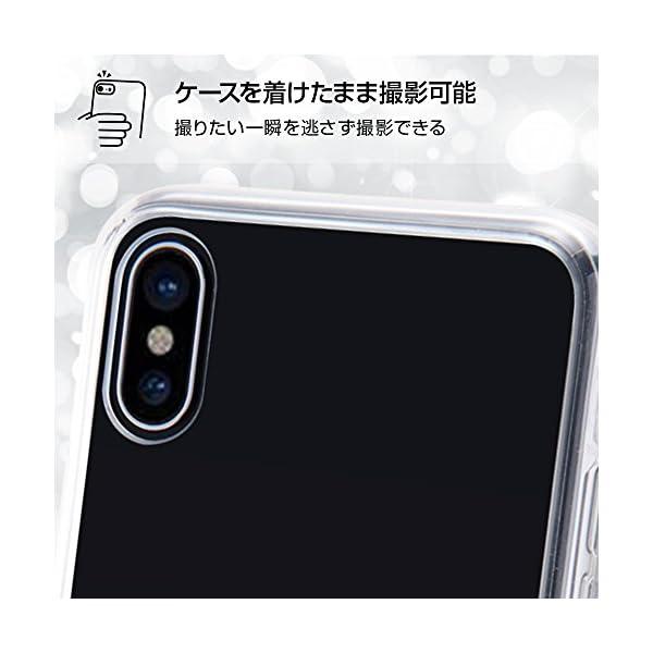 レイ・アウト iPhone X ケース ハイブ...の紹介画像7