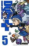 ドラゴンクエストモンスターズ+新装版 / 吉崎観音 のシリーズ情報を見る