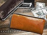 [Craft Leather]メンズ 財布 長財布 ダークブラウン L字ファスナー 財布 WALLET 革の様な質感 長財布 フェイク レザー 長財布 さいふ お財布 おさいふ L字 レディーズ 紳士 女性用 ラウンドジップ式 小銭入れ ブランド CRAFT LEATHER [並行輸入品]