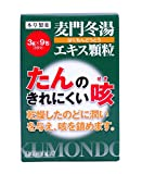 【第2類医薬品】ニタンダ麦門冬湯エキス顆粒 3g×9