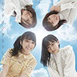 53rd Single「センチメンタルトレイン」  TypeD  初回限定盤