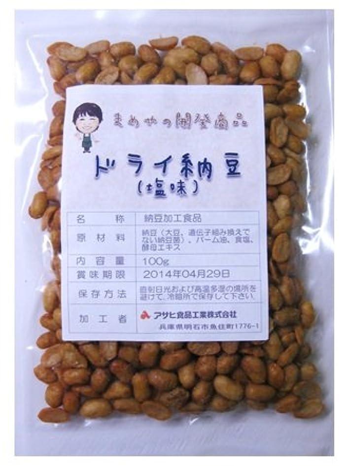 熟したマニアタイピスト豆力 国内産 ドライ納豆(塩味) 100g