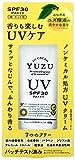 (美健) ビケン YUZU UVクリーム 高知県ゆず精油 のみで香り付け