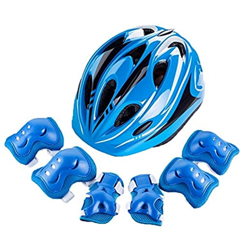 子供用 自転車ヘルメット 5歳~15歳未満,通気 安全 キッズヘルメット 可愛い アジャスター調節 約54cm~58cm 。無害素材 7点セット 膝?肘?腕保護 3組セット キックボード スケーティング オールシーズン (ブルー)