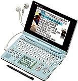 SHARP Brain(ブレーン) 手書きパッド搭載カラー液晶電子辞書 PW-GC590-A 高校生学習モデル 音声対応100コンテンツ収録  手書き暗記メモ搭載