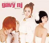 Gavy NJ 4集: Side B - ひまわり(韓国盤)