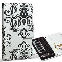 スマコレ ploom TECH プルームテック 専用 レザーケース 手帳型 タバコ ケース カバー 合皮 ケース カバー 収納 プルームケース デザイン 革 クール 模様 エレガント 白 004092