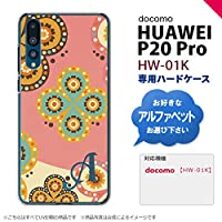 HUAWEI P20 Pro HW-01K(ファーウェイ P20 Pro) HW-01K スマホケース カバー ハードケース エスニック花柄 ピンク×ベージュ イニシャル対応 R nk-hw01k-1582ini-r