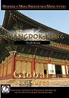 Global Changdok-Kung-South [DVD] [Import]